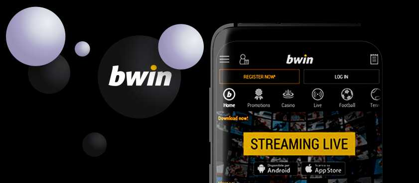 Bwin App on Android